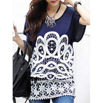 Ethnic Style Loose-Fitting Printed Belted T-Shirt For Women - DEEP BLUE ONE SIZE(FIT SIZE XS TO M)