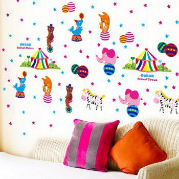 Fashion Cartoon Animal Circus Pattern Removeable Wall Stickers - COLORMIX