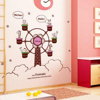 Chic Quality DIY Cartoon Animal and Ferris Wheel Pattern Wall Stickers For Children's bedroom - COLORMIX