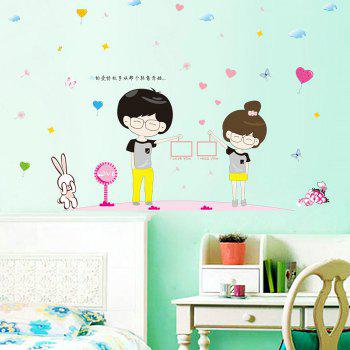 Fashionable Cartoon Couple Removeable Wall Stickers For Home Decor - COLORMIX
