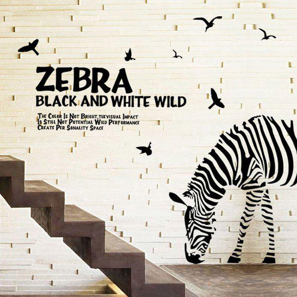 Removeable Letters and Zebra Wall Stickers For Bedroom Decor - BLACK