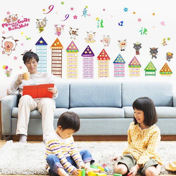 Stylish Cartoon and Multiplication Tables Pattern Removeable Wall Stickers For Children - COLORMIX