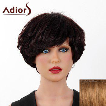 Fluffy Curly Short Layered Real Human Hair Stylish Side Bang Adiors Capless Wig For Women