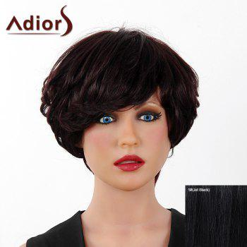Fluffy Curly Short Layered Real Human Hair Stylish Side Bang Adiors Capless Wig For Women - JET BLACK JET BLACK