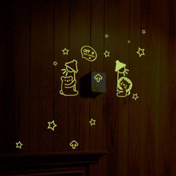 Stylish Luminous Animals Pattern Light Switch Sticker For Bedroom Decoration - FLUORESCENT YELLOW