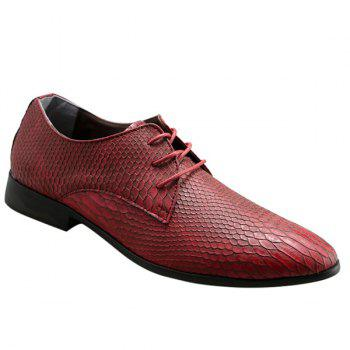 Fashionable Lace-Up and Embossing Design Men's Casual Shoes