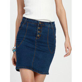 Stylish Bleach Wash High Waist Denim Pencil Skirt For Women