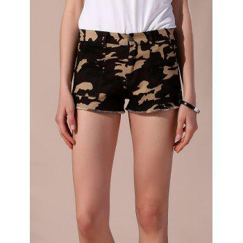Stylish Women's Camo Frayed Shorts