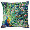 Chic Peacock Oil Painting Pattern Square Shape Pillowcase (Without Pillow Inner) - ORANGE