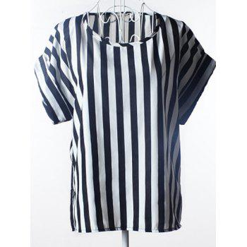 Simple Women's Plus Size Scoop Neck Striped Blouse