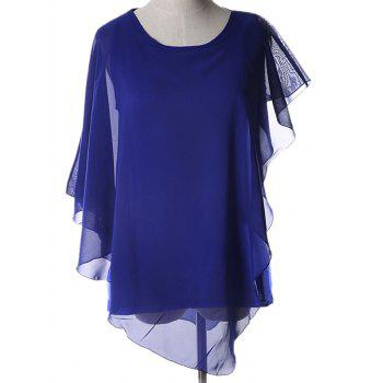 Elegant Women's Plus Size Jewel Neck Dolman Sleeves Asymmetric Blouse