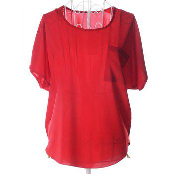 Casual Women's Plus Size Scoop Neck See-Through Short Sleeves Blouse - RED ONE SIZE(FIT SIZE XS TO M)