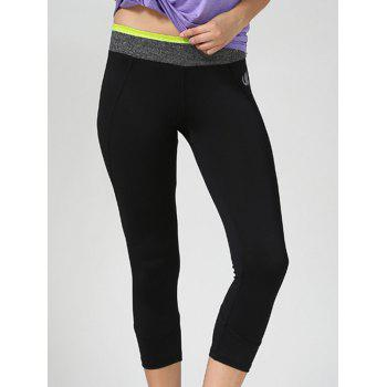 Stylish Women's Stretchy Slimming Capri Pants