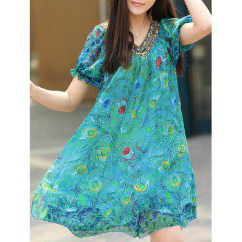 Plus Size V Neck Beaded Peacock Print Puff Sleeve Chiffon Dress For Women