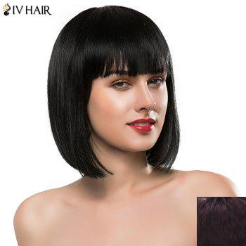 Sweet Full Bang Short Real Natural Hair Bob Style Straight Siv Hair Capless Wig For Women