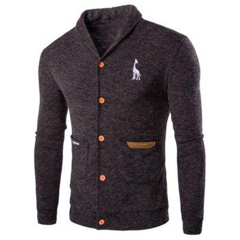 Solid Color Cardigan For Men