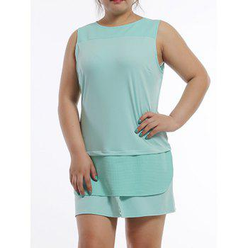 Stylish Women's Plus Size Round Neck Sleevelss Layered Dress