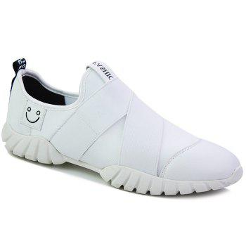 Trendy Smiling Face and Elastic Band Design Men's Casual Shoes