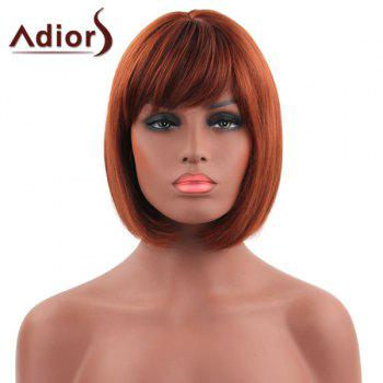 Charming Short Brown Synthetic Bob Hairstyle Straight Capless Adiors Wig For Women