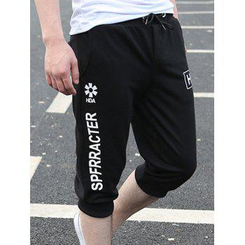 Casual Loose Fit Lace Up Solid Color Men's Shorts - BLACK 2XL