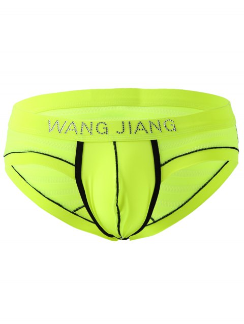 Hot Sale Elastic Waist U Pouch Men's Boxers - FLUORESCENT YELLOW S