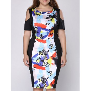 Stylish Women's Plus Size Scoop Neck Cold Shoulder Print Dress