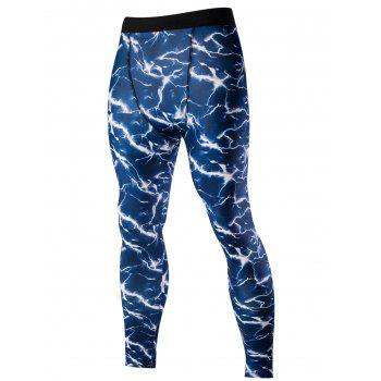Men's Stylish Elastic Waist Abstract Print Training Pants
