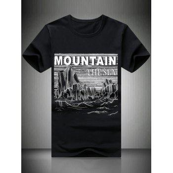 Plus Size Round Neck Mountain View Printed Short Sleeve Men's T-Shirt