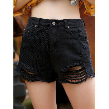 Trendy Ripped Mesh Inset Women's Shorts