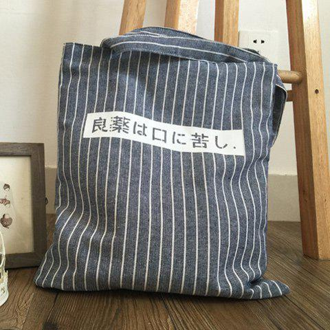 Casual Striped and Japanese Letter Design Women's Shoulder Bag - CADETBLUE