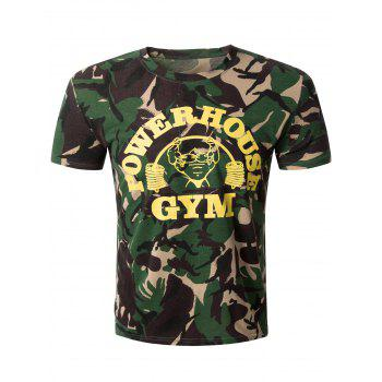 Casual Camo Round Collar Short Sleeve Men's T-Shirt