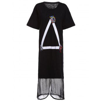 Casual Spliced Short Sleeve Geometric Pattern Women's Dress
