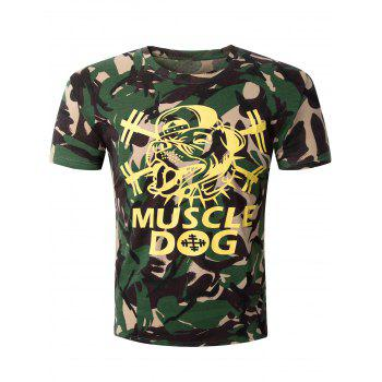 Casual Camo Printed Round Collar Men's T-Shirt