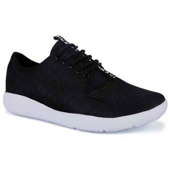 Sports Style Mesh and Solid Color Design Men's Casual Shoes