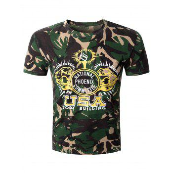 Fashion Camo Letter Printed Men's Round Collar Short Sleeve T-Shirt