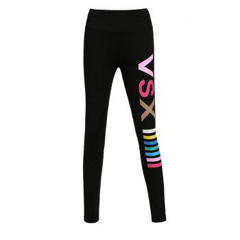Active Women's Colored Letter Print Yoga Pants