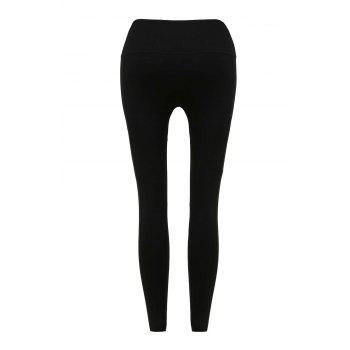 Active Women's High-Waisted With Pocket Gym Pants - BLACK M