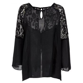 Trendy Women's Plus Size Scoop Neck Bell Sleeves Spliced Blouse