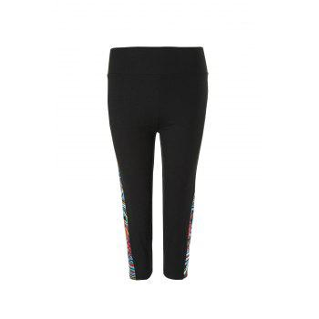 Active Spliced Skinny Ethnic Print Women's Capri Pants