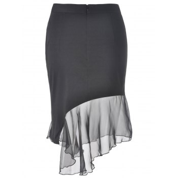 Simple Women's Fitted High Waist Solid Color Skirts - L L