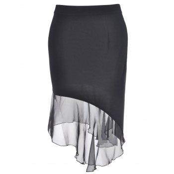 Simple Women's Fitted High Waist Solid Color Skirts