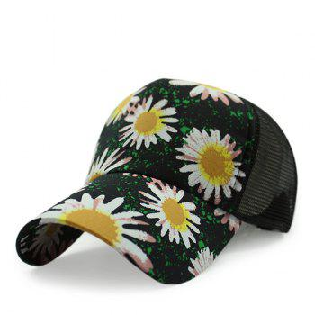 Chic Fresh Sunflowers Pattern Sun-Resistant Mesh Women's Baseball Cap