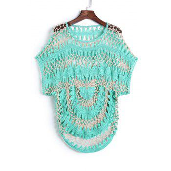 Short Sleeve Crochet Cover Up