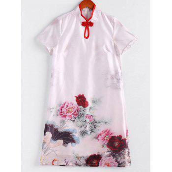 Elegant Floral Mandarin Collar Short Sleeve Women's Dress