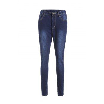 Stretchy Pocket Design Skinny Jeans DEEP BLUE S in Jeans