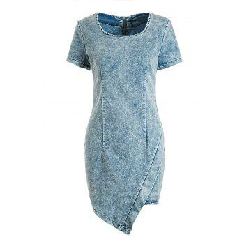 Trendy Women's Jewel Neck Short Sleeve Asymmetrical Denim Dress