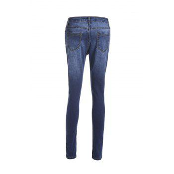 Stylish High-Waisted Skinny Ripped Women's Jeans - M M