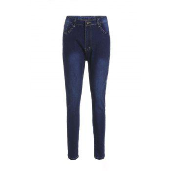 Trendy Women's High-Waisted Skinny Jeans