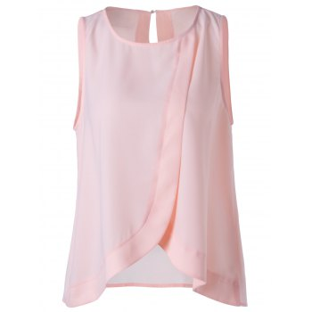 Sweet Scoop Neck Slimming Tulip Blouse For Women