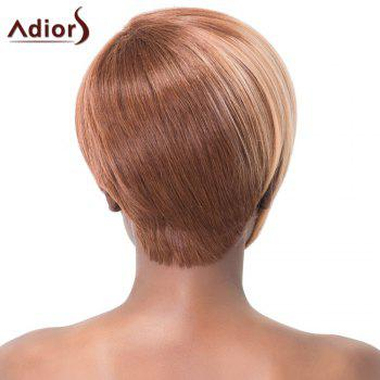 Faddish Oblique Bang Short Straight Capless Synthetic Adiors Wig For Women - COLORMIX
